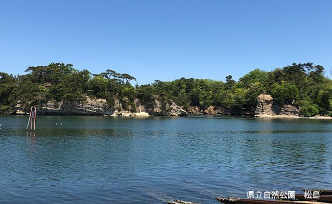 自然公園松島